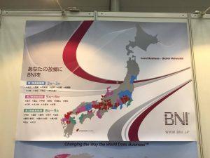 BNIジャパン - フランチャイズ展開計画マップ